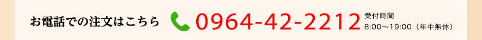 0964422212
